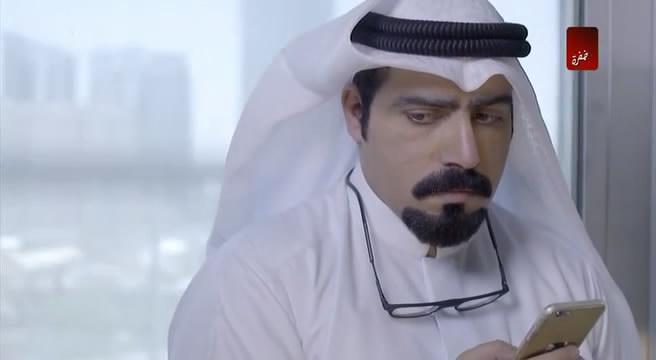 جريدة النهار آخر النهار أميرة النجدي في حال مناير 13 04 2015