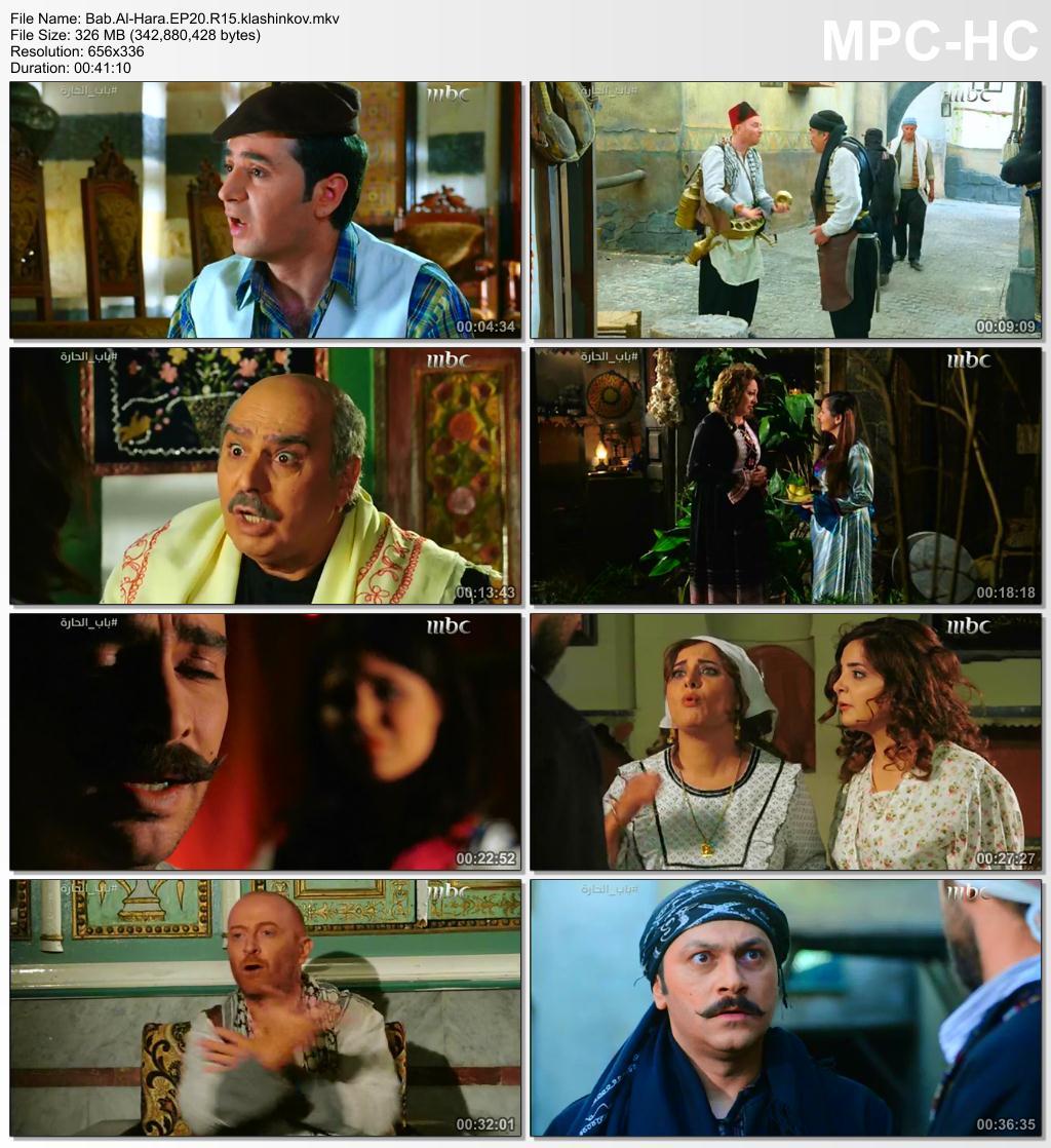 bab al hara 7 2015 torrent