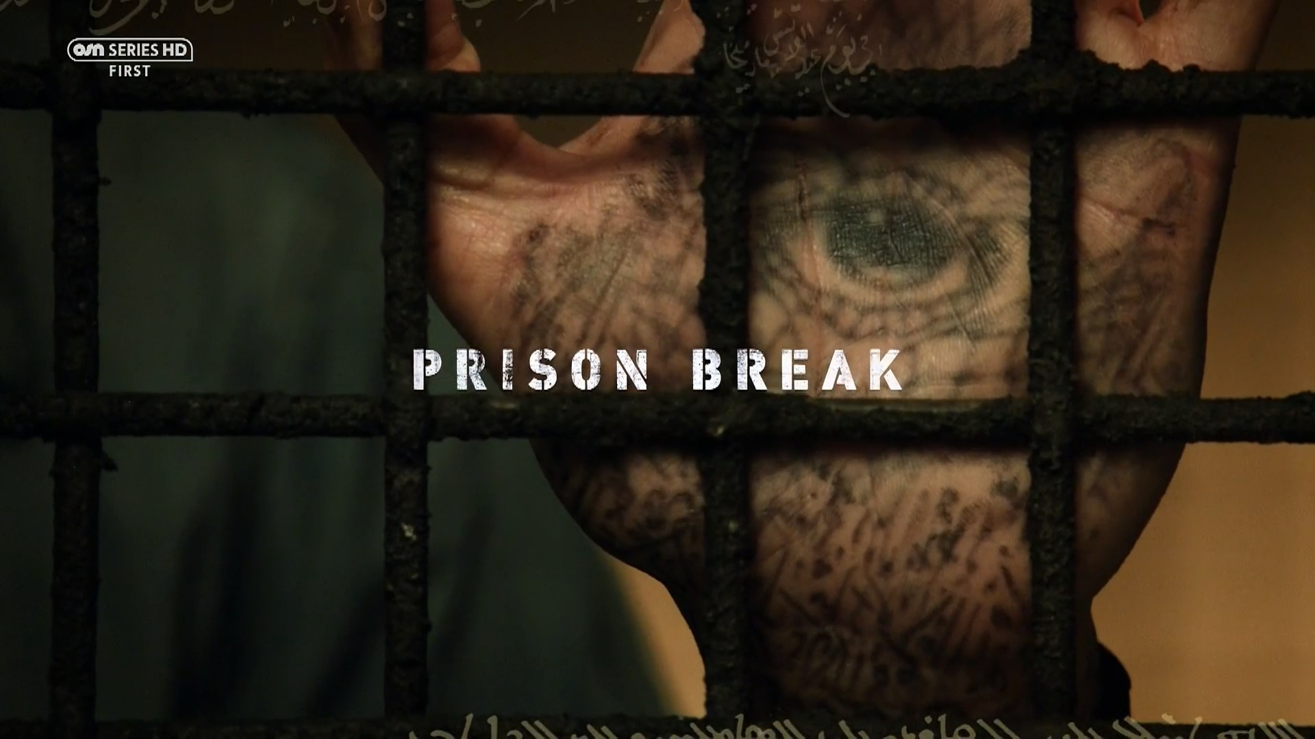 Секс тюремный видео hd Вам