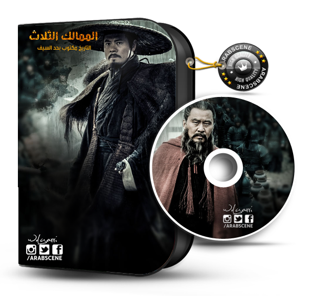 Three Kingdoms S01 [Full] | 2010 | HDTV-720p -- Seeders: 1 -- Leechers: 0