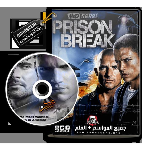 Prison Break S01-S04 [Full] + Movie | 2016 | HDTV-720p -- Seeders: 2 -- Leechers: 0