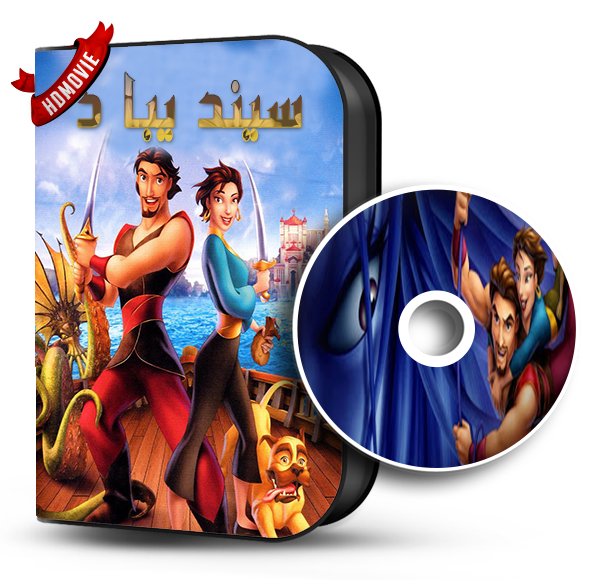Sinbad.Legend.of.the.Seven.Seas.(2003).1080p.WEBRip مدبلج للعربيه الفصحى وحصريا -- Seeders: 2 -- Leechers: 0