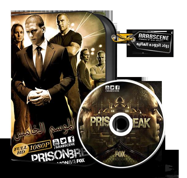 Prison Break S05  FULL 2017 | HDTV-1080p مترجم -- Seeders: 0 -- Leechers: 0