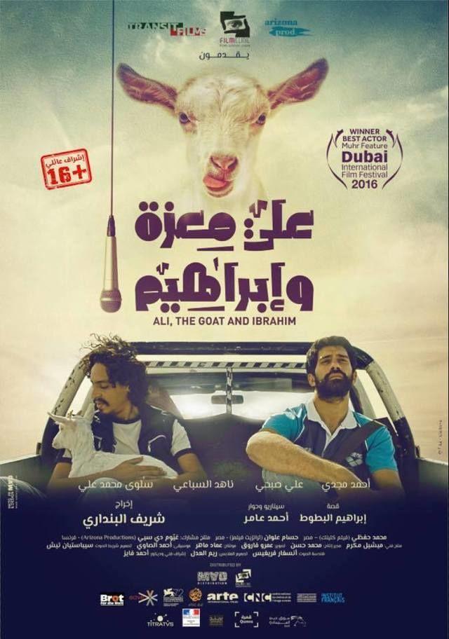 HDTV-1080p| 2016 علي معزة وابراهيم -- Seeders: 1 -- Leechers: 0