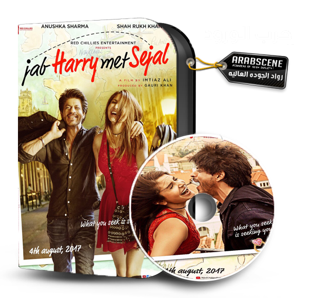 Jab Harry Met Sejal 2017 HDTV-480p مدبلج -- Seeders: 1 -- Leechers: 0