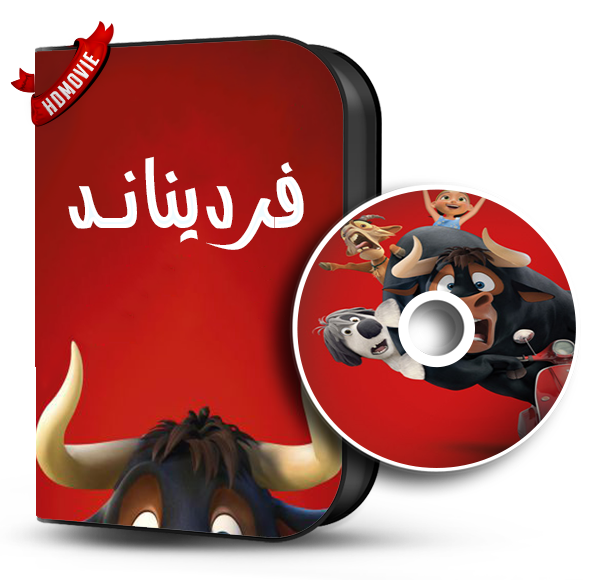 Ferdinand.2017.720p.Blu-Ray مدبلج للعربيه الفصحى -- Seeders: 1 -- Leechers: 0