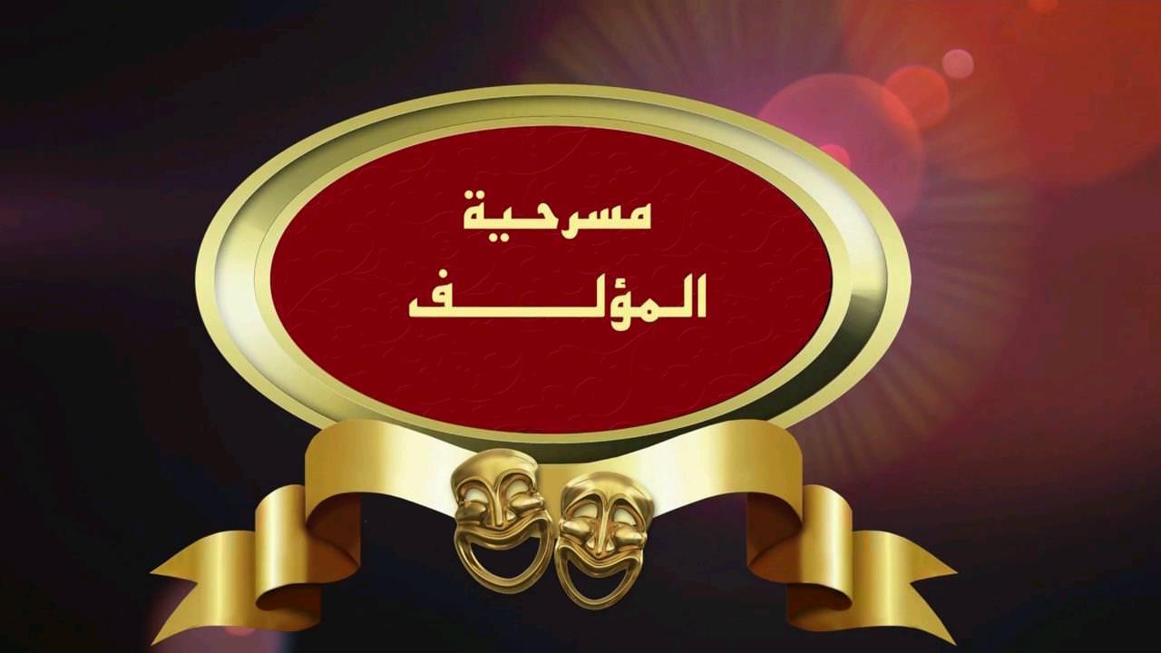 Masra7 Masr.S03.Ep06.HD.BY.midoromantic -- Seeders: 9 -- Leechers: 0
