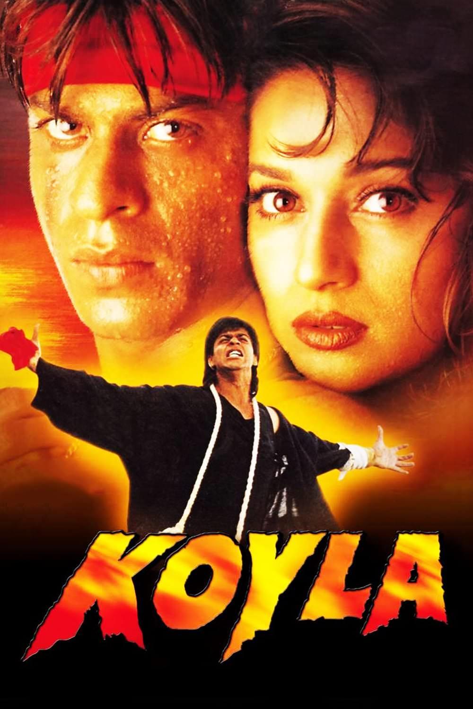 KOYLA 1997 Hindi Movie {KOUKI} | شاروخان .. مادهوري ديكسيت -- Seeders: 1 -- Leechers: 0