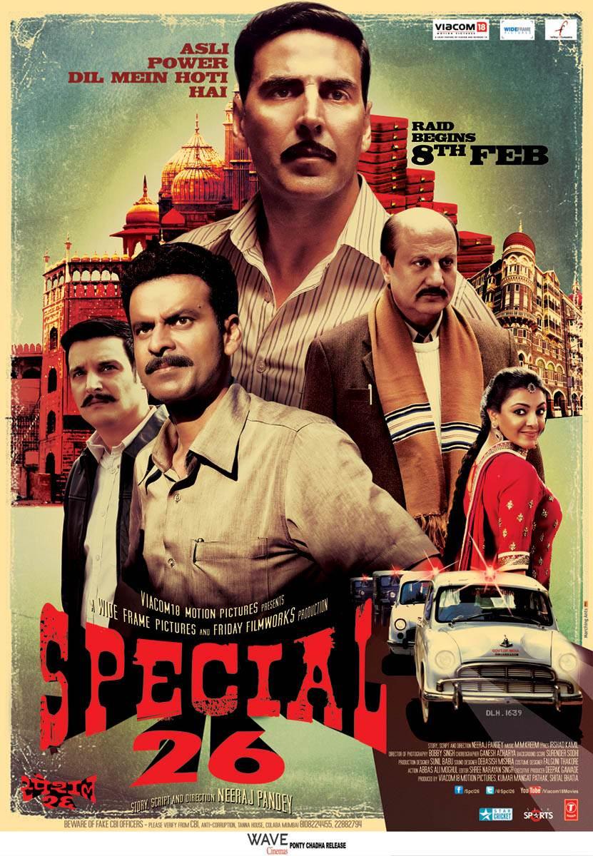 Special 26 2013 Hindi Movie {KOUKI} | أكشاي كومار .. انوبام خير .. كاجال آغاروال -- Seeders: 1 -- Leechers: 0