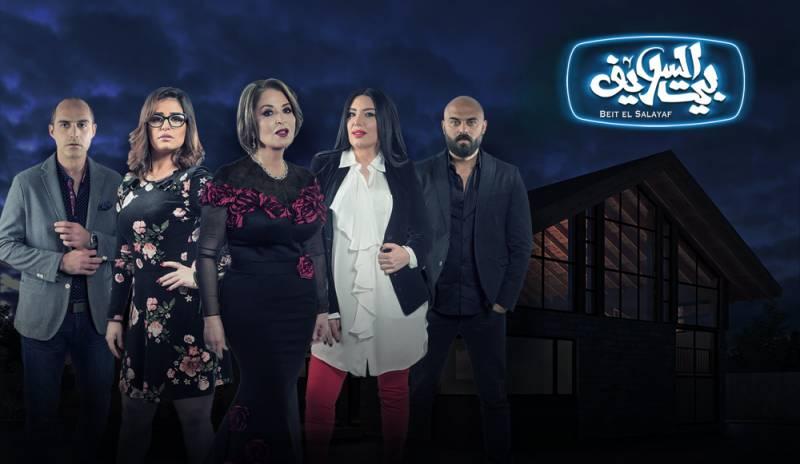 Beit.Al-Salayaf.S1.[Full-Pack].HDTV.1080.ShimalHD مسلسل بيت السلايف 2018 -- Seeders: 2 -- Leechers: 0