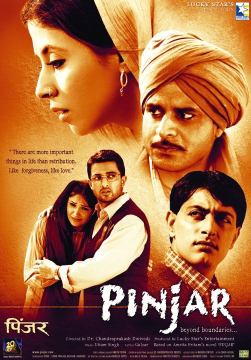 Pinjar.2003.720p.BY-MoHaHD الفيلم الهندى المدبلج -- Seeders: 2 -- Leechers: 0