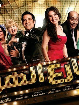 Full.DVD l شارع الهرم 2011 -- Seeders: 2 -- Leechers: 0