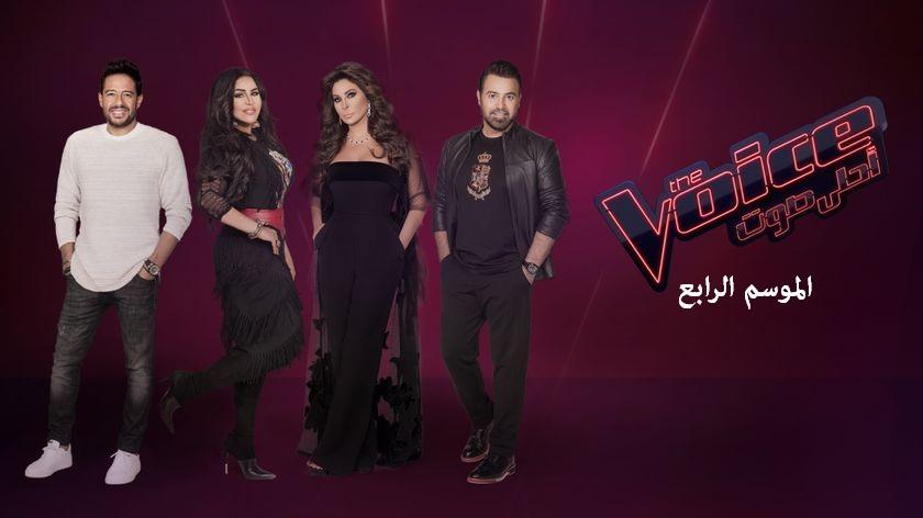 WEB-DL720p | الموسم الرابع [The Voice] أحلى صوت -- Seeders: 1 -- Leechers: 0